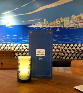 Disney's Riviera Resort pool bar