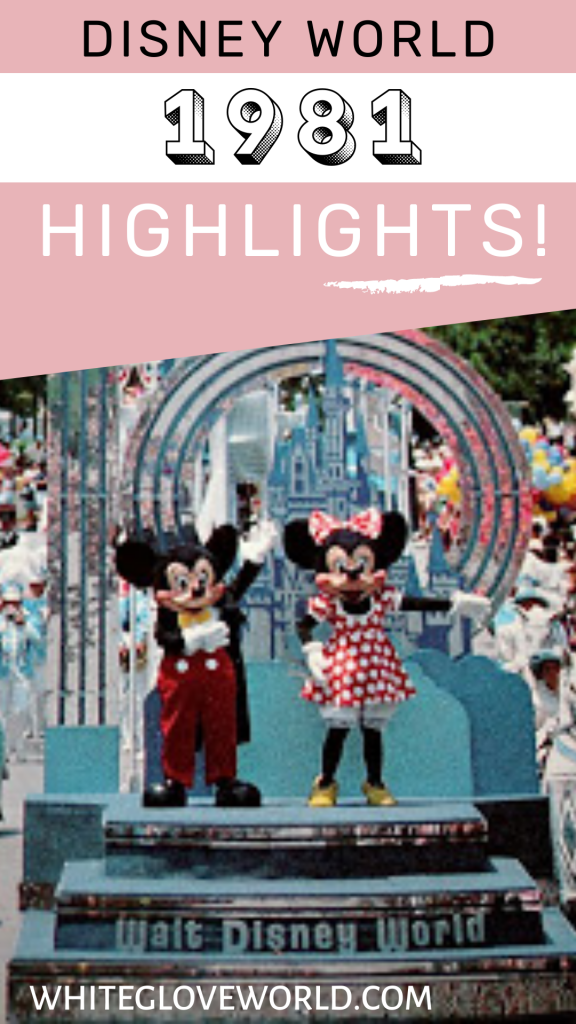 """In Disney World 1981, the park's Tencennial was celebrated from October 1981 to September 1982; making it the """"Happiest Happy Birthday Ever!"""" #DisneyWorld50 #50Daysto50Years #Disneyhistory #WDWTencennial #WaltDisneyWorld"""