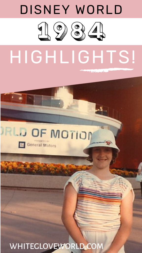In Walt Disney World 1984, the Frontierland Shootin' Arcade, Bistro de Paris, and the Morocco Pavilion were brought to life. #DisneyWorld50 #50Daysto50Years #Disneyhistory #EPCOT #WorldofMotion #1984